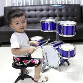 兒童架子鼓練習鼓敲打樂器益智初學者音樂玩具HOT2958【歐爸生活館】