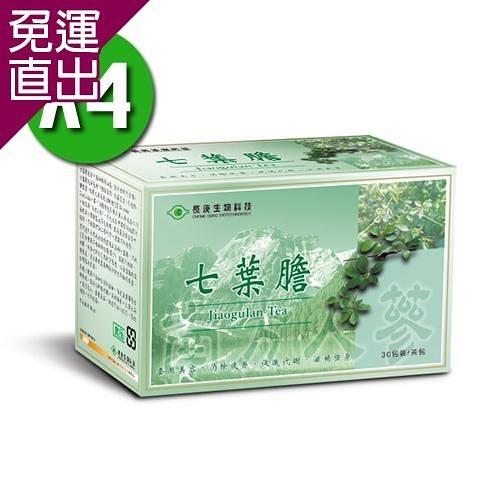 長庚生技 七葉膽茶x4盒 (25包/盒)【免運直出】