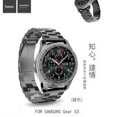 ~愛思摩比~HOCO SAMSUNG Gear S3 watch 華米AMAZFIT 華為watch2 pro 格朗系列錶帶三珠款錆色