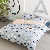 床包組北歐式床品全棉四件套1.8簡約純棉床單被套床笠床上用品zzy2021【雅居屋】TW