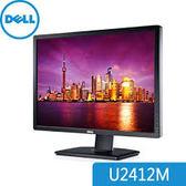 Dell戴爾 U2412M 24吋寬螢幕顯示器 (原廠全新品未拆封)原廠3年保固 限量加贈1支金士頓16G行動諜