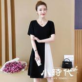 大碼短袖洋裝 夏裝休閑短袖黑色收腰連身裙撞色拼接修身A字仙女裙