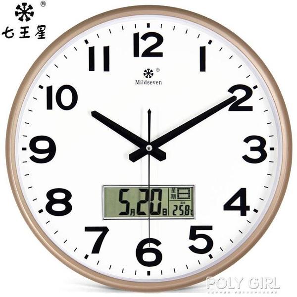 鐘錶掛鐘客廳簡約靜音日歷電子石英鐘錶時尚家用時鐘創意錶掛牆上 夏季新品