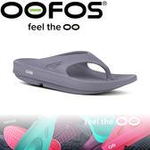 【OOFOS 美國 男 夾腳舒壓健康拖鞋/8《灰色》】M1000-SLA/人體工學/舒壓拖/氣墊鞋/夾腳拖鞋★滿額送