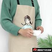 防水防油工作服女時尚超薄罩衣圍裙家用廚房薄款可愛日系【探索者戶外生活館】