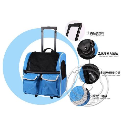 【培菓平價寵物網】外銷歐美【dyy】美式拉桿雙袋寵物旅行箱車大號44*34*46