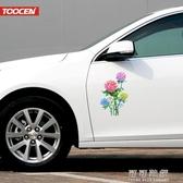 汽車貼紙3d立體貼刮痕貼劃痕創意個性遮擋裝飾改裝車身貼防水拉花 交換禮物