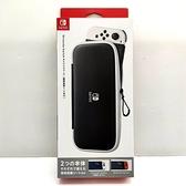 任天堂原廠 Switch NS 攜行包黑底白邊 附2款螢幕保護貼 收納包 保護包 OLED輕便收納包【現貨】