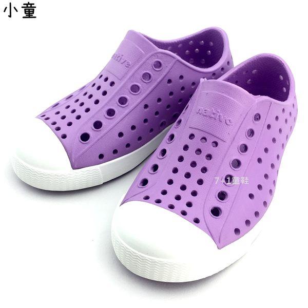 《7+1童鞋》小童 Native JEFFERSON 防水 懶人洞洞鞋 涼鞋 6056 紫色