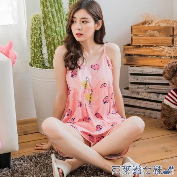 居家服 睡衣女夏季薄款純棉無袖背心吊帶韓版短袖短褲家居服全棉質兩件套 快速出貨