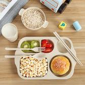 日式創意小麥秸稈餐具兒童餐盤套裝寶寶防摔家用卡通分格盤快餐盤  巴黎街頭