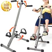 台製(重裝版)兩用手腳訓練機器.獨立手足健身車室內腳踏車自行車.運動健身器材.推薦哪裡買ptt