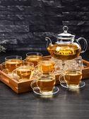 茶壺花茶壺加厚玻璃功夫茶具套裝家用過濾耐熱高溫玻璃泡茶水果花茶壺