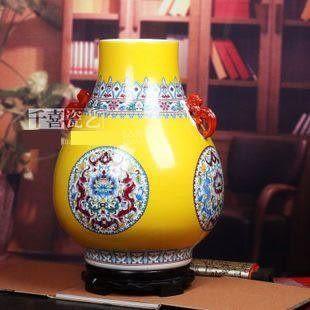 顏色釉黃色太陽花福球雙耳大花瓶家居