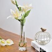 時光雕刻 手工雕花小樹葉花瓶玻璃透明 簡約客廳辦公室花瓶『艾麗花園』