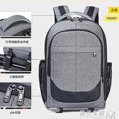攝影包後背佳能尼康專業單眼相機包多功能大容量旅游戶外男女背包 雙十二全館免運