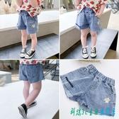 女童褲子2020夏季小女孩短褲外穿薄款洋氣小童夏褲女寶寶小雛菊牛仔褲 OO8153【科炫3c】