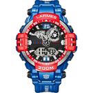 Transformers 變形金剛 聯名限量潮流雙顯腕錶(柯博文)LM-TF004.OP49G.211.4GB