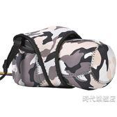 (一件免運)相機保護套防水軟包微單豬頭包單反相機內膽包裹攝影減震配件佳能