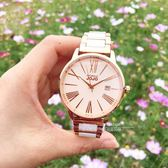 NATURALLY JOJO優雅簡約陶瓷時尚腕錶JO96939-13R原廠公司貨
