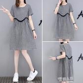 孕婦上衣洋裝夏季新款寬鬆大碼短袖打底衫時尚孕婦裙上衣夏裝 9號潮人館