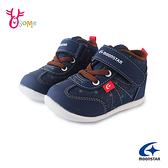 Moonstar月星童鞋 寶寶鞋 男童運動鞋 牛仔藍 高筒機能鞋 機能矯正鞋 足弓鞋墊 寬楦 小童 K9658