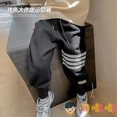 兒童運動長褲男童褲子中大童裝休閒褲寬鬆【淘嘟嘟】