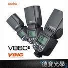 2.4G無線觸發 GN60 本賣場為單燈賣場