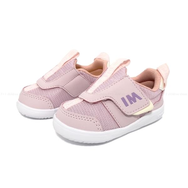 《7+1童鞋》日本 IFME 寶寶機能 學步鞋 D499 粉色
