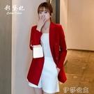外套 韓版春季休閒百搭長袖小西裝外套時尚大碼網紅同款女士西裝潮