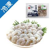 產銷履歷白蝦仁150G±5%/盒【愛買冷凍】