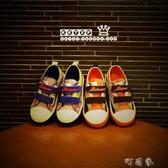 秋款兒童帆布鞋撞色單鞋男童板鞋女童跑步鞋魔術貼童鞋 交換禮物