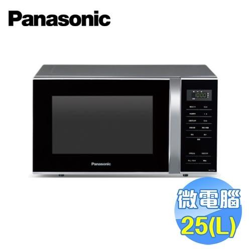 國際 Panasonic 25L微電腦微波爐 NN-ST34H