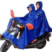 摩托車電動車雨披男防水加大加厚雙人雨衣