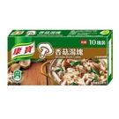 康寶香菇湯塊100G【愛買】
