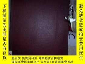 二手書博民逛書店THE罕見NEW ENGLAND JOURNAL OF MEDICINE VOL.340 1999 17-26 新
