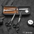 理髮剪刀發型師火匠專業美發理發剪刀套裝家...