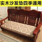 雙十二返場促銷冬季紅實木沙發墊防滑三人座墊連體木質組合沙發坐墊椅墊四季通用