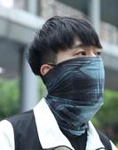 淨對流2.0 新款抗霾魔術頭巾 檢驗合格對抗PM2.5 自行車 鐵人 抗空汙UV防霾 透氣排濕排汗 機車族