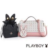 PLAYBOY- 2WAY波士頓包 夢幻兔 Dream系列-甜美粉