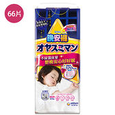 滿意寶寶晚安褲女XL含以上66片(箱)【愛買】