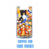 OPPO N3 N5206 手機殼 軟殼 保護套 魯夫 海賊團