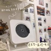 CD隨身聽 壁掛復古CD機DVD機光盤藍牙專輯播放