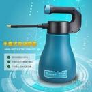 電動噴壺園藝實用手提式噴霧器3L充電款鋰電池澆花壺電動澆水YJT 【快速出貨】