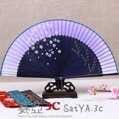 扇子折扇中國風真絲女扇子日式和風櫻花