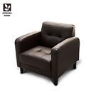 *多瓦娜 巧克派單人沙發/二色 沙發 單人沙發 2143-1p