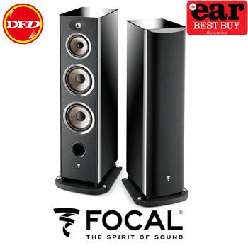法國 Focal ARIA 900系列 ARIA 948 落地型喇叭 黑色鋼烤 送北區精緻安裝乙式