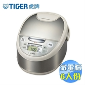 虎牌 Tiger 6人份tacook微電腦電子鍋 JAX-G10R