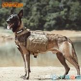 戶外狗自馱包背包中型犬狗狗書包外出便攜大型寵物胸背背帶【千尋之旅】