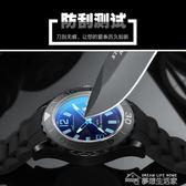 夜光手錶男學生潮流韓版初中兒童男孩電子錶青少年男錶防水石英錶 夢想生活家